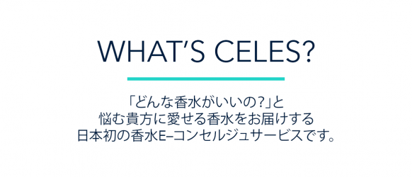 whats celes-homepage