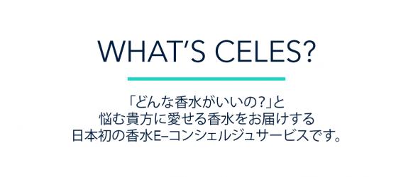 whats celes-white
